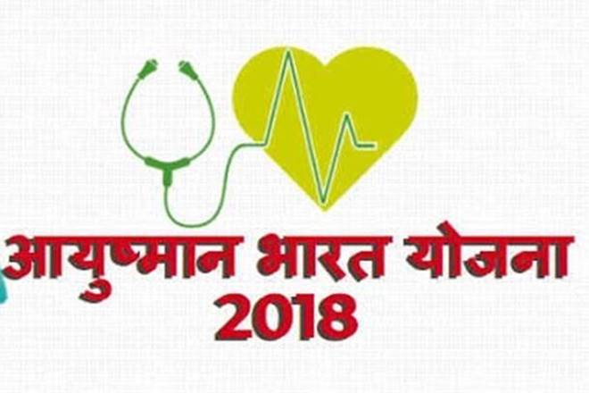 How to Check the Eligibility for Ayushman Bharat Scheme?