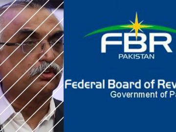 Pakistan FBR launches new website in Urdu Language